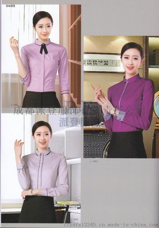 樂山市酒店領班女士夏季職業套裝定做廠家派登服飾