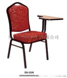 学生椅有写字板 BB椅 培训椅 培训椅 办公椅