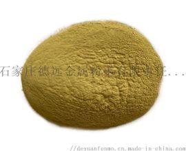 铜锡合金粉,黄铜粉,铜合金粉