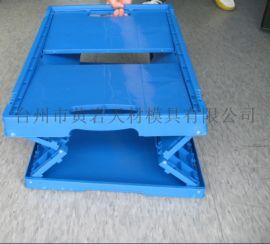 台州黄岩做卡板塑料模具厂