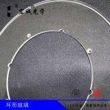 CCD光学影像筛选机玻璃圆环打孔玻璃 筛选机玻璃