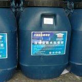耐博仕防水塗料甲基丙烯酸樹脂廠家供應