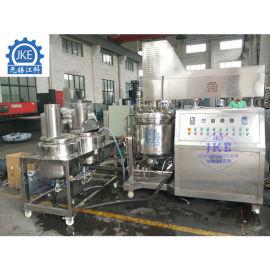 化妆品膏剂乳化生产设备