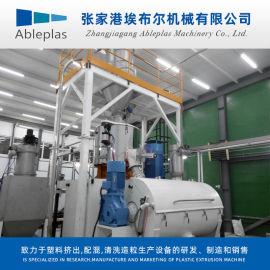 SHL立式pvc高速混合单机 不锈钢混合机