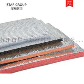 橘红色泡棉隔热材料 厂家定做 XPE铝箔隔热材