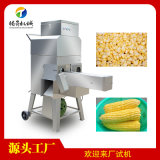 玉米脱粒机 嫩玉米水果玉米削粒机 电动玉米剥粒机