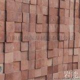 重庆綦江区改性玻化微珠复合保温板