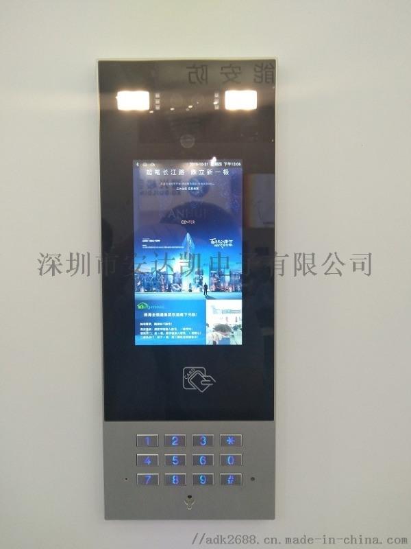 北京平谷楼宇对讲 刷卡扫码数字对讲 楼宇对讲图片