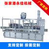 礦泉水填充線 碳酸飲料啤酒灌裝機