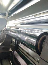 厂家供应遮阳 包装用 PET镀铝膜淋膜