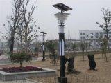 庭院燈戶外景觀燈柱防水led路燈3米