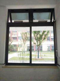 推拉窗手动开窗器  高窗联动开窗链条式