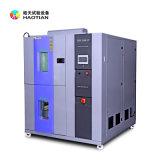 衝擊低溫恆溫衝擊槽, 低溫衝擊試驗自動恆溫槽