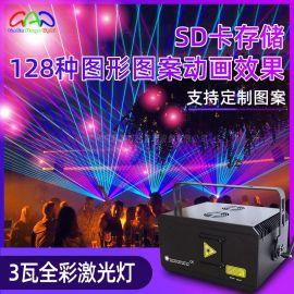 3W全彩激光灯室内动画**吧KTV大型聚会婚礼活动
