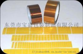 cmos封装保护膜 sensor制程保护膜