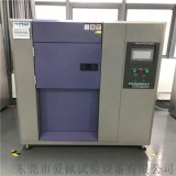 愛佩科技AP-CJ塑料耐冷熱老化試驗箱