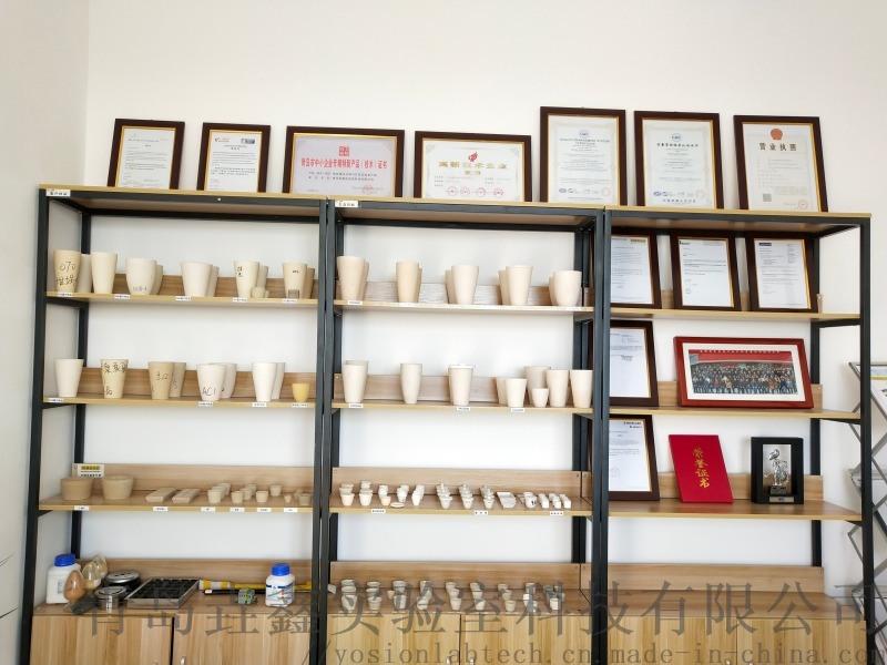 廠家生產 粘土坩堝 試金坩堝 熔金坩堝