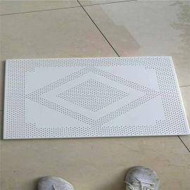 0.8厚铝扣板白色 斜边铝扣板白色 直边铝扣板吊顶