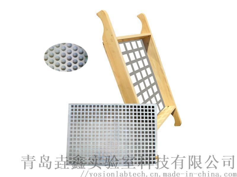 廠家供應標準篩 木框篩 實驗篩 標準振篩機