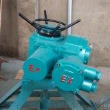 江苏贝尔zB90-24防爆矿用型电动执行器