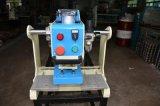热转印设备烫标机 平板机 烫画烫标机 气动型15*15