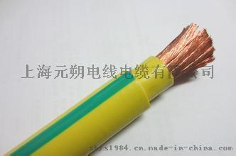 上海柔性电缆, 拖链电缆, 机器人...