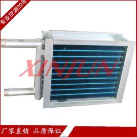 优质表冷器厂家/铜管冷凝器/风柜表冷器/新风机组表冷器