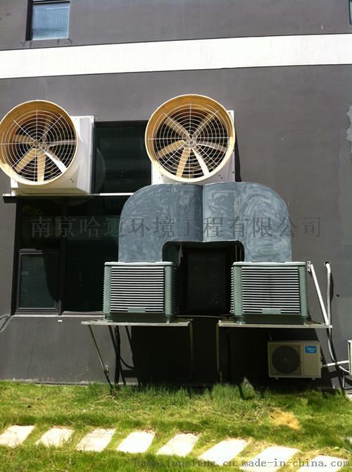 哈迈负压风机南京工厂通风设备,车间降温设备,南京通风降温设备安装