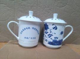 景德镇生产陶瓷会议礼品宣传庆典杯子的厂家