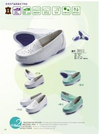 广州铂雅厂家直供50系列2017新款护士鞋