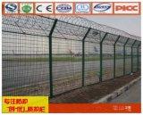 广州防蛇护栏厂家 惠州安全围栏网 珠海358护栏施工图纸