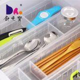達盛H-637 收納格/抽屜收納隔/筷子收納隔/勺子置物隔/廚房收納