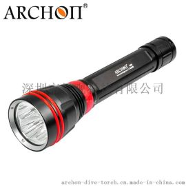 ARCHON奥瞳DY02强光LED远射潜水手电筒 潜水装备 潜水用品 充电 探照灯 远射型 **