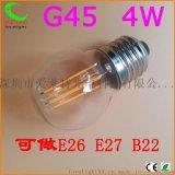 G45 4W LED燈絲燈LED鎢絲燈愛迪生燈泡藍寶石燈芯寬壓恆流