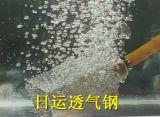 正品热销PM-40透气钢 耐高温 防腐蚀 高硬度 品质保证,规格齐全