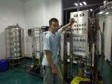 上海濱潤制造工業超純水設備