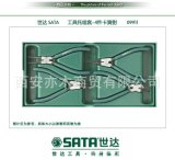 西安世達(SATA)工具 工具託組套 4件卡簧鉗 09911