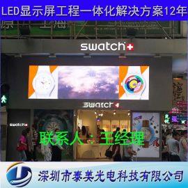 P5全彩户外LED电子显示屏价格多少