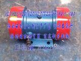 新振YZS-40-6振动电机(3KW振动马达)