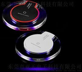 厂家出 透明水晶无线手机充电器 水晶外形 手机无线充电器 智能手机无线充电器