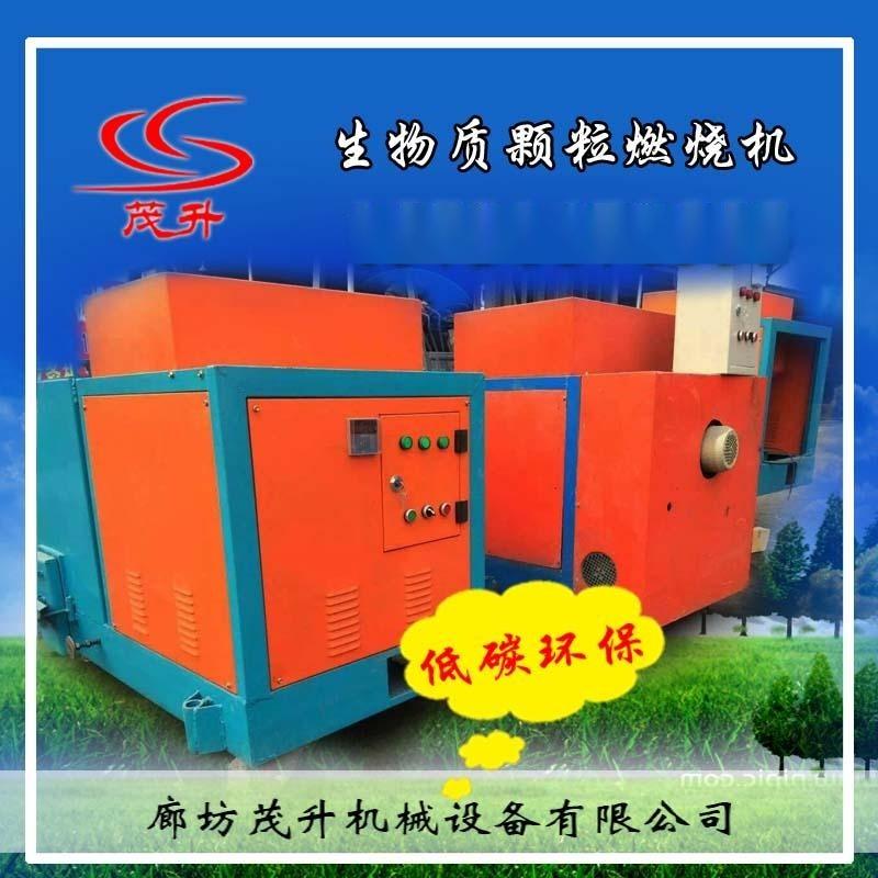 厂家直销生物质燃烧机,节能环保,型号齐全,欢迎选购