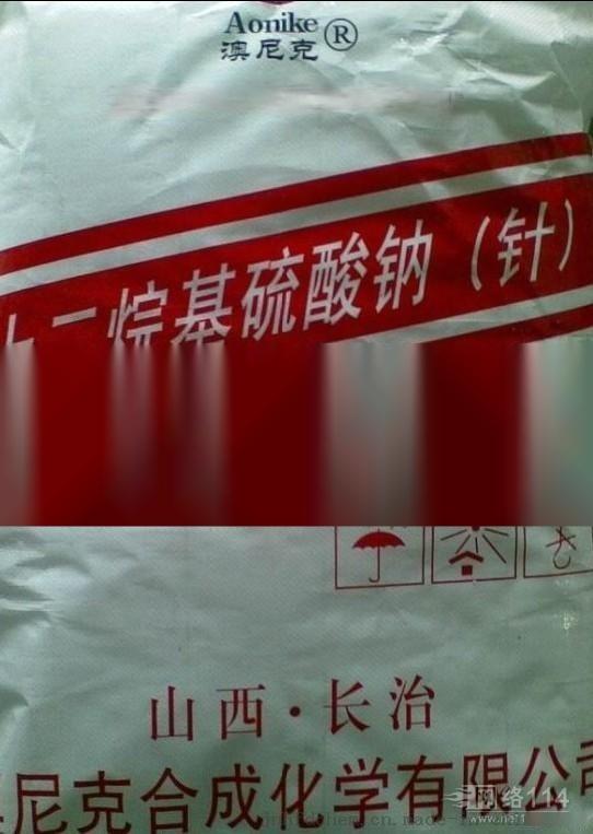 十二烷基  鈉(粉末/針狀K12)山東廠家
