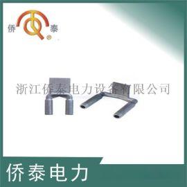 侨泰SSY系列压缩型双导线铝设备线夹 现货供应