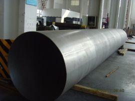不锈钢大焊管 工业大焊管 大口径焊管 材质规格标准齐全