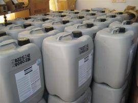 枣庄阿特拉斯空压机润滑油|枣庄阿特拉斯空压机维修