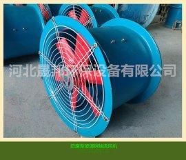 晟邦玻璃钢轴流风机 防腐轴流风机 T35-11型轴流风机