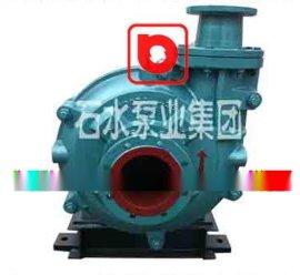 渣浆泵选型, ZJ系列渣浆泵