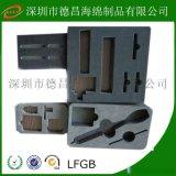 深圳 供應 包裝EVA 防靜電包裝內襯 植絨EVA EVA工具箱內襯