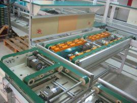 生产线 组装线  装配流水线  节能更省电