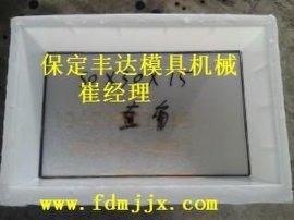 盖板模具加工,盖板模具报价,盖板模具生产厂家